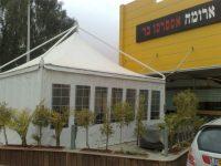 אוהלים